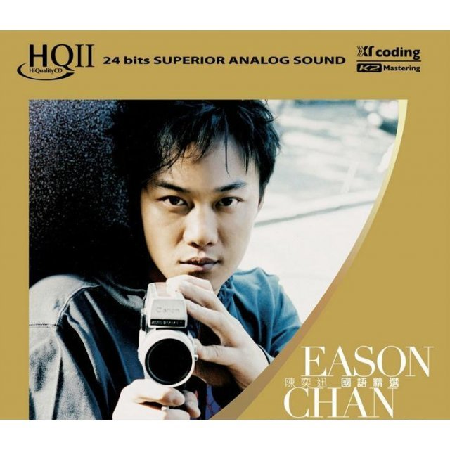 Eason Chan Mandarin Collection [HQCDII]