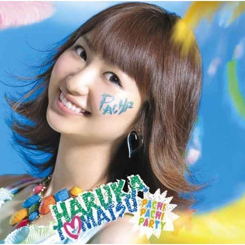 Pachi Pachi Party [CD+DVD Limited Edition]