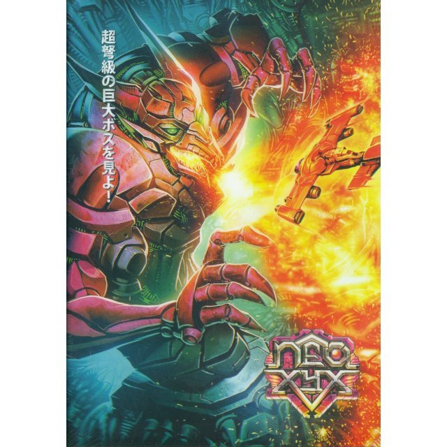 Neo XYX [Limited Edition]