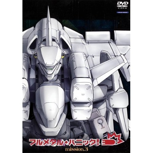 Full Metal Panic! Mission 3 [Limited Edition]