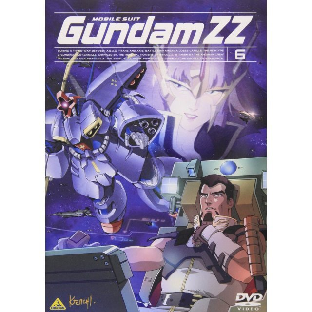 Mobile Suit Gundam ZZ 6