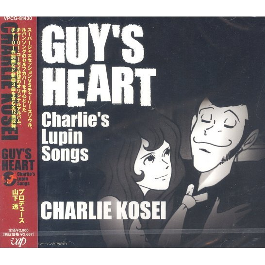 Guy's Heart - Charlie's Lupin Songs