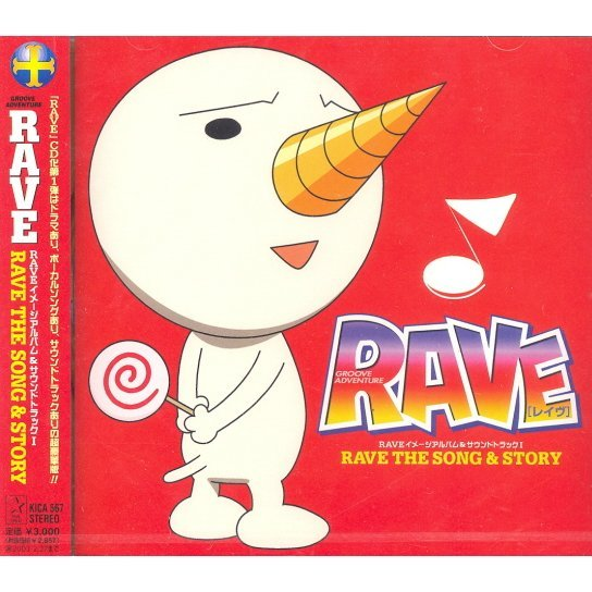 Rave - The Song & Story