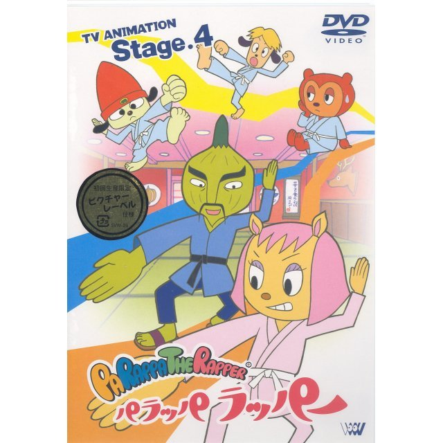 Parappa The Rapper TV Animation Stage.4