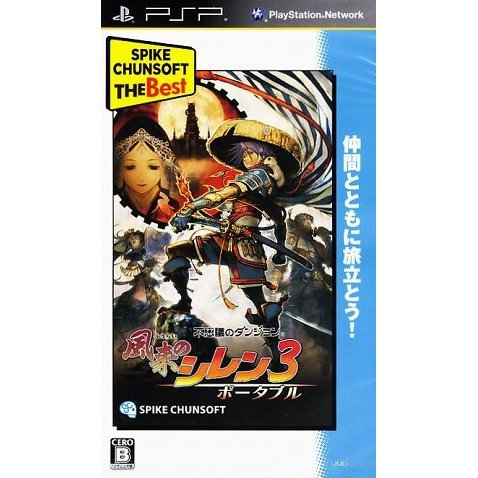 Fushigi no Dungeon Fuurai no Shiren 3 Portable (PSP the Best)