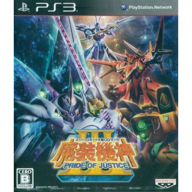 Super Robot Taisen OG Saga: Masou Kishin III - Pride of Justice