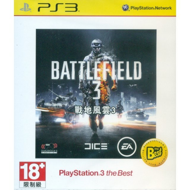 Battlefield 3 (English & Chinese Version) (PlayStation 3 the Best)