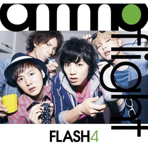 Flash4 [CD+DVD Limited Edition]