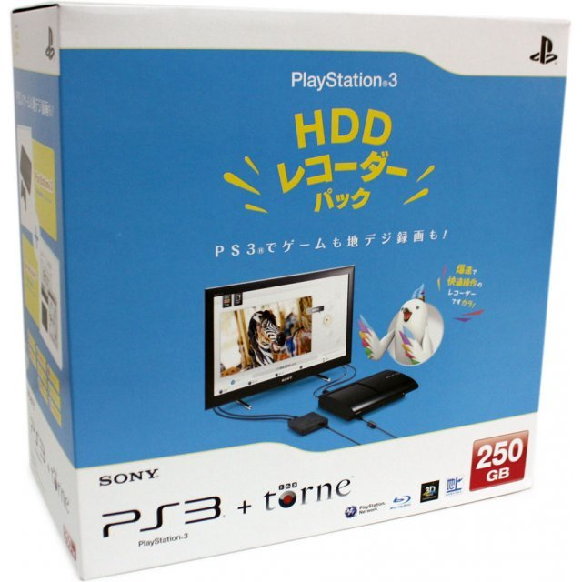 PlayStation3 HDD Recorder Pack 250GB