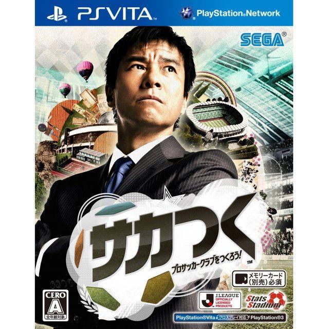Sakatsuku: Pro Soccer Club o Tsukurou!