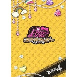 Pretty Rhythm Dear My Future Dvd Box 4
