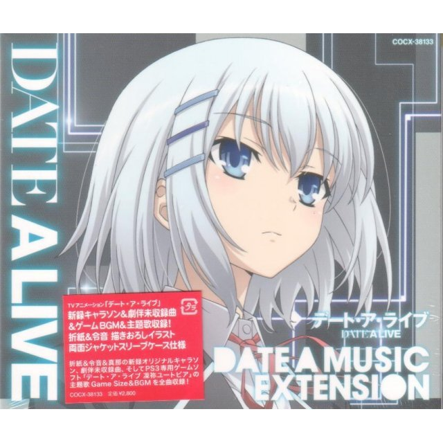 Date A Live - Music Selection Date A Music Extension