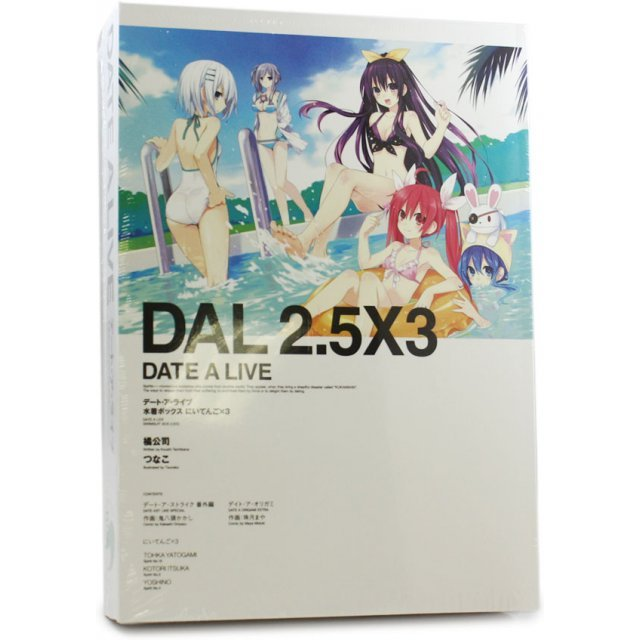 Date A Live Swim Wear Box 2.5 x 3 (Kotori Itsuka, Tohka Yatogami and Yoshino mini figure included)