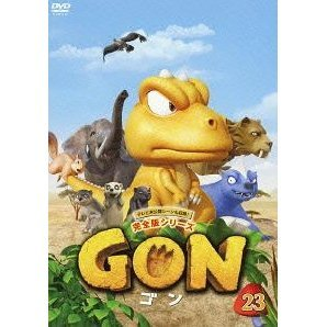 Gon Vol23