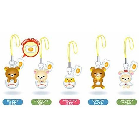 Rilakkuma Egg Art Strap Box