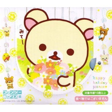Rilakkuma Picnic Happy Strap Box
