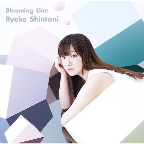 Blooming Line [CD+DVD]