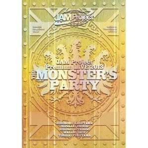Premium Live 2013 The Monster's Party Dvd