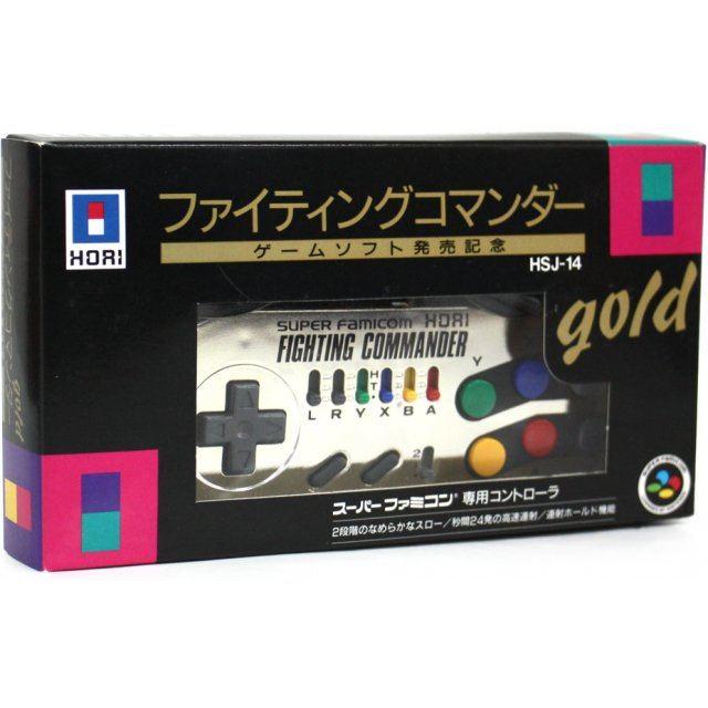 Fighting Commander Gold [Run Saber Commemoration Edition]