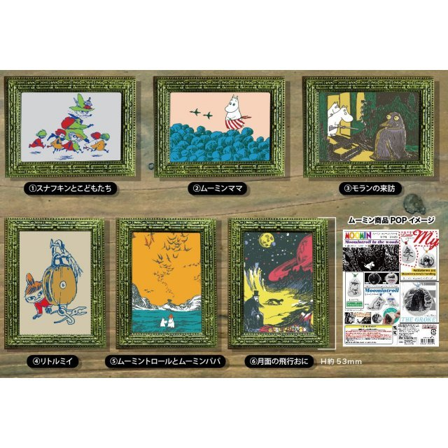 Miniature Art Magnet (Set of 6)