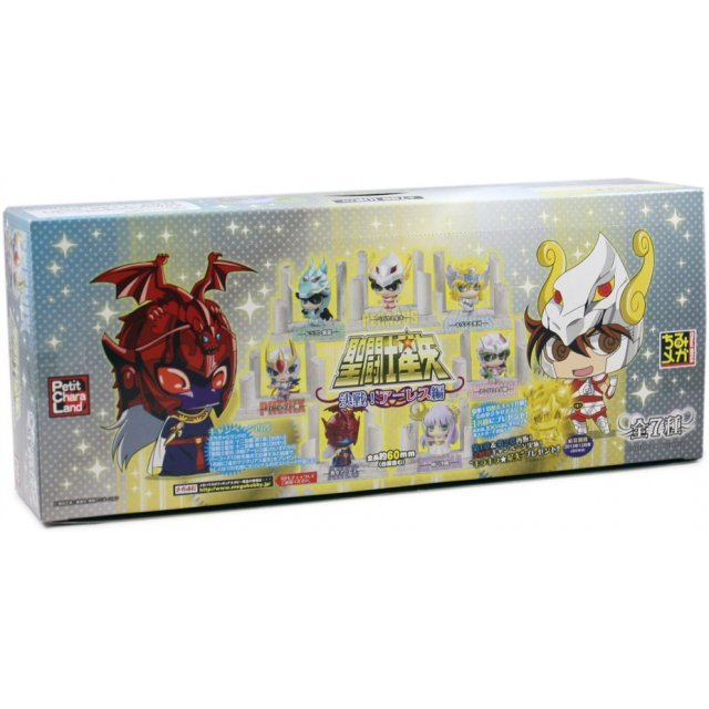 Petit Chara Land Saint Seiya Decisive Battle! Ares (Set of 10 pieces)