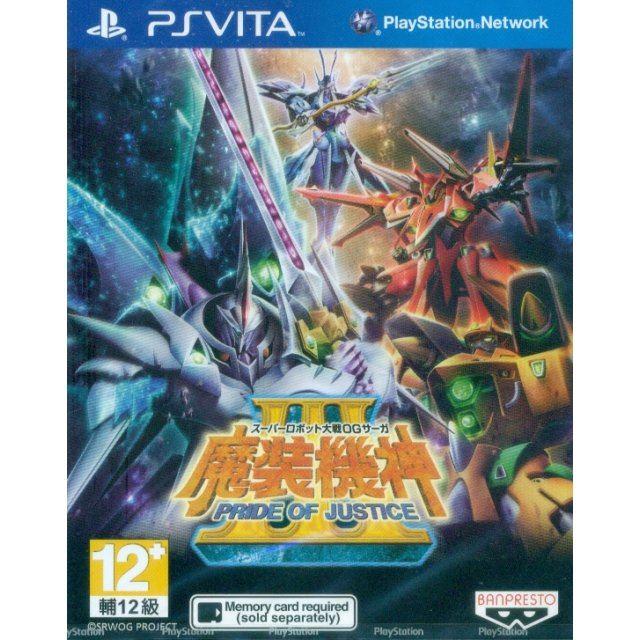 Super Robot Taisen OG Saga: Masou Kishin III - Pride of Justice (Japanese Version)