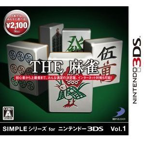 The Mahjong (Simple Series for 3DS Vol. 1)