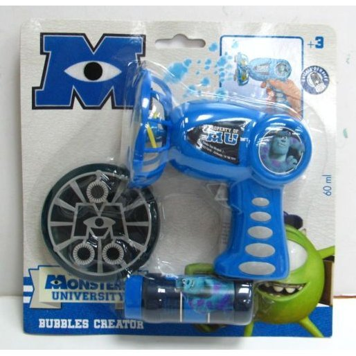 Disney Bubble Gun Set - Monsters University
