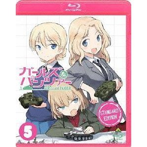 Girls Und Panzer Standard Edition Vol.5