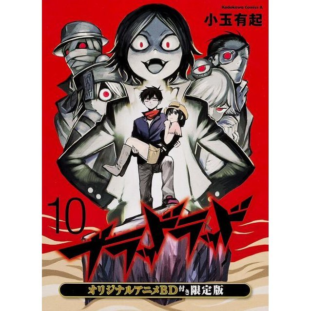 Blood Lad 10 [Comic+Blu-ray Limited Edition]