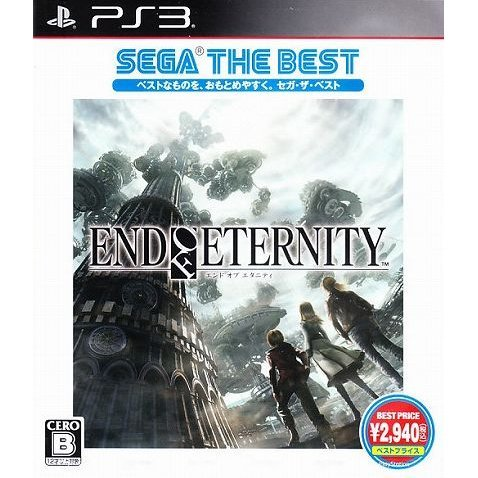 End of Eternity (Sega the Best) [Best Price Version]