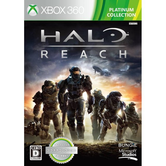Halo: Reach (Platinum Collection) [New Price Version]