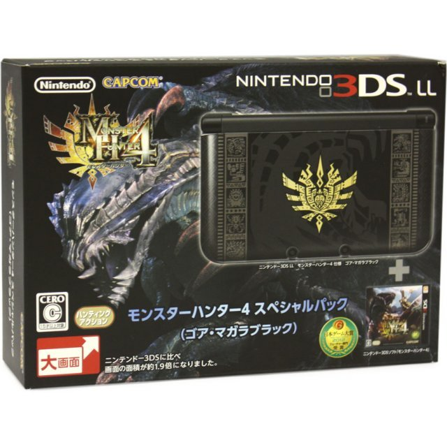 Nintendo 3DS LL [Monster Hunter 4 Special Pack] (Goa Magara Black)