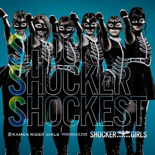 Sss - Shock Shocker Shockest
