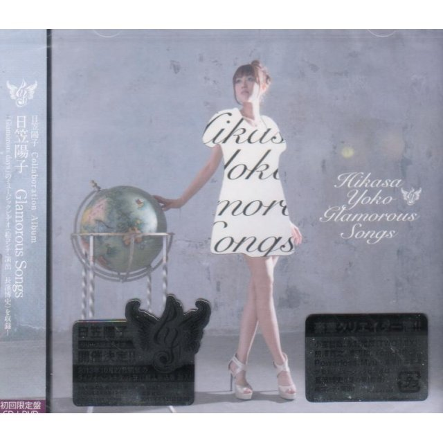 Collaboration Album Glamorous Songs [CD+DVD Limited Edition]