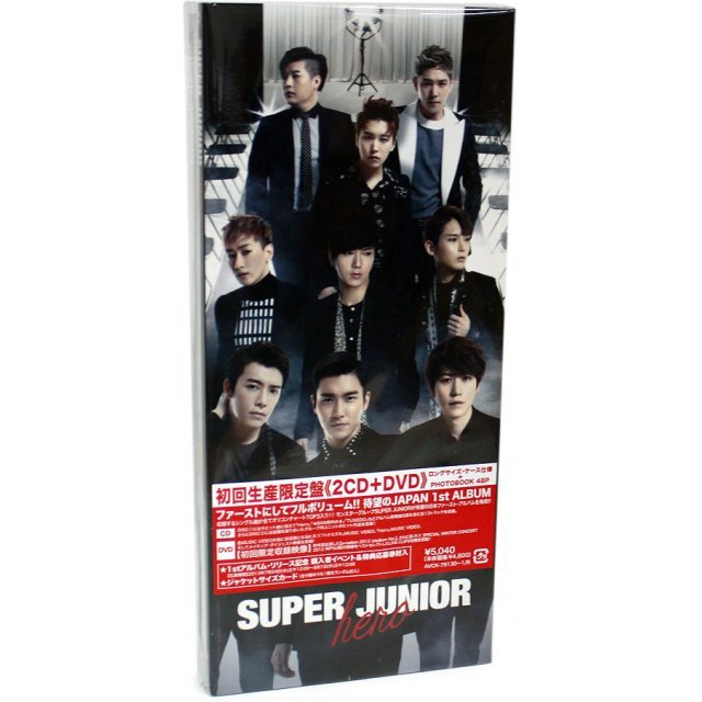 Hero [2CD+DVD Limited Edition]