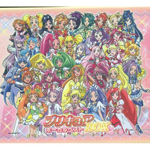 Pretty Cure Vocal Best Box [Limited Edition]