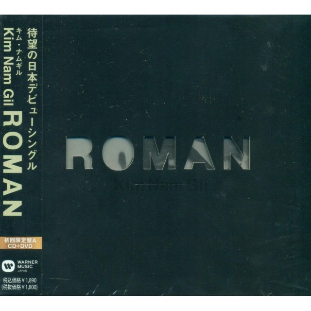 Roman [CD+DVD Limited Edition Type A]