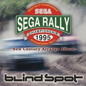 Sega Rally Championship 1995 - New Century Arrange Album