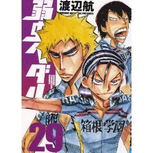 Yowamushi Pedaru Vol.29 [Comic+DVD Limited Edition]
