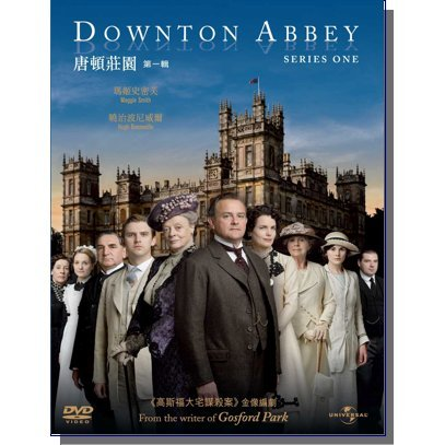 Downton Abbey: Series One