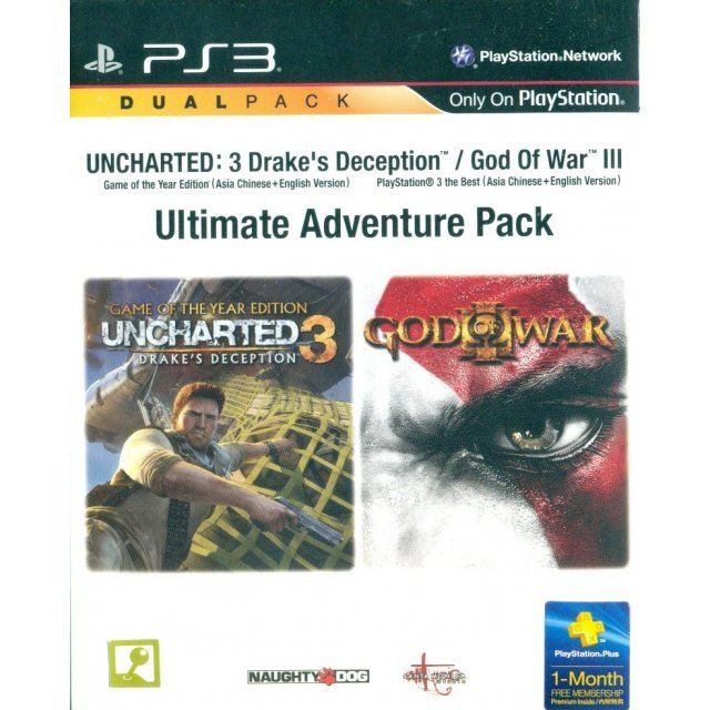 Uncharted 3: Drake's Deception (Game of the Year) + God of War III (PlayStation3 the Best) (Ultimate Adventure Pack) [Asia Chinese + English Version]