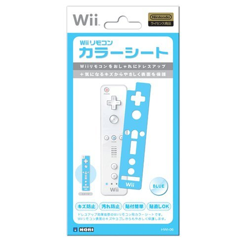 Wii Remote Controller Sheet (blue)