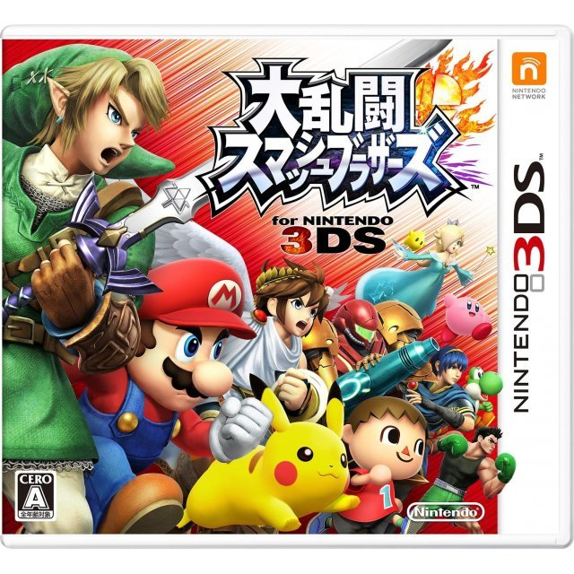 Dairantou Smash Brothers for Nintendo 3DS