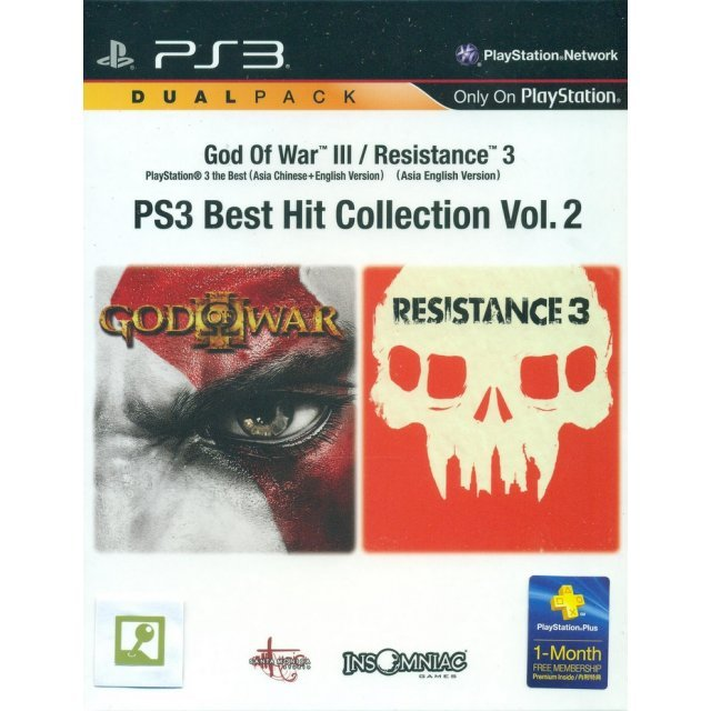 God of War III (PlayStation3 the Best) + Resistance 3 (PS3 Best Hit Collection Vol. 2)