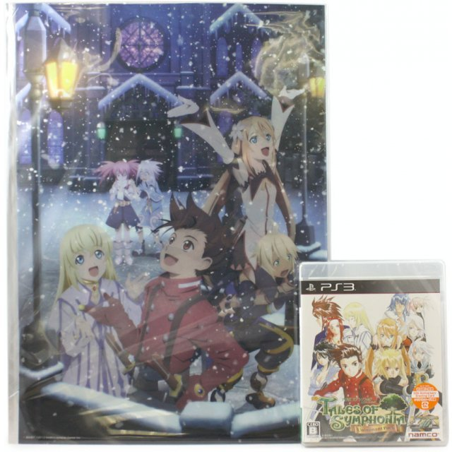 Tales of Symphonia: Unisonant Pack [Famitsu DX Pack]