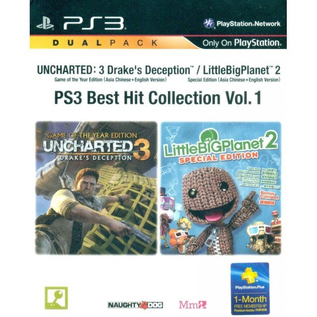 Uncharted 3: Drake's Deception (Game of the Year) + LittleBigPlanet 2 (Special Edition) (PlayStation3 the Best) (PS3 Best Hit Collection Vol. 1)