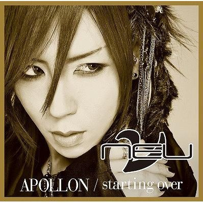 Apollon / Starting Over Hixro Ver. [Limited Edition]