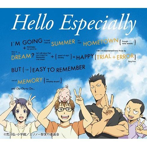 Hello Especially [Blu-spec CD2 Anime Limited Edition]
