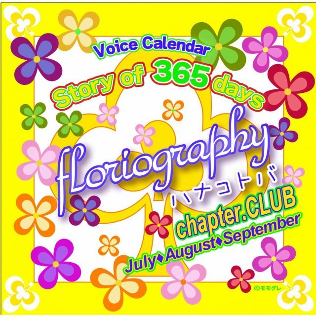 Story Of 365 Days Floriography / Hana Kotoba Chapter Club